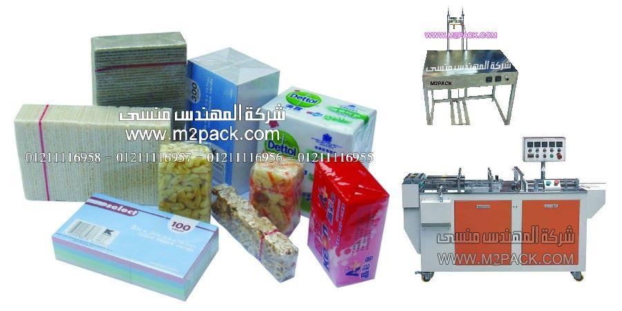 تغليف ثلاثي الابعاد للمنظفات والمواد الغذائية من شركة المهندس منسي ، تغليف صناديق الهدايا