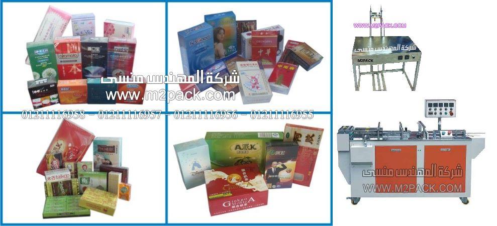تغليف ثلاثي الابعاد 3دي لعبوات مستحضرات العناية الشخصية من شركة المهندس منسي ، شركات الطباعة والتغليف فى مصر