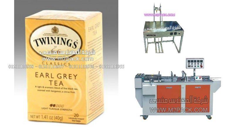 سلفنة حرارية لعلب أعشاب الشاي الصيني بماكينات و خامات شركة المهندس منسي الأتوماتيك