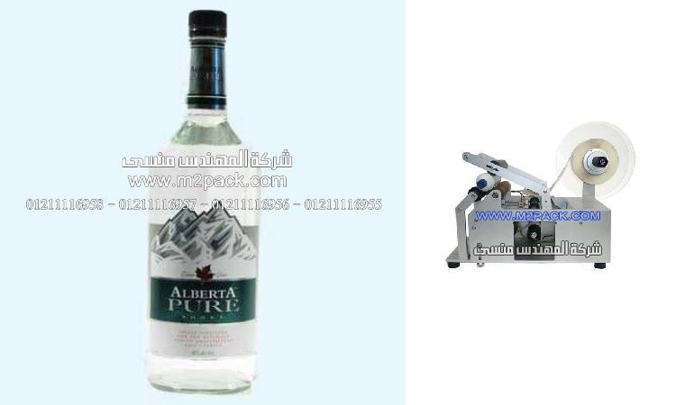 زجاجة خمرة ملصوق عليها ليبل لدى شركة المهندس منسي ، تغليف هدايا مواليد