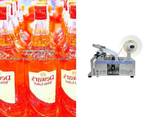 عبوات زجاجيه للخمور بليبل لاصق مطبوع من شركه المهندس منسي ،أفكار لتغليف الهدايا
