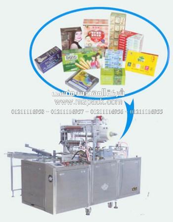 مكينة سلفنة بأفلام شفافة أتوماتيكية لعلب المكملات الغذائية من شركة المهندس منسي