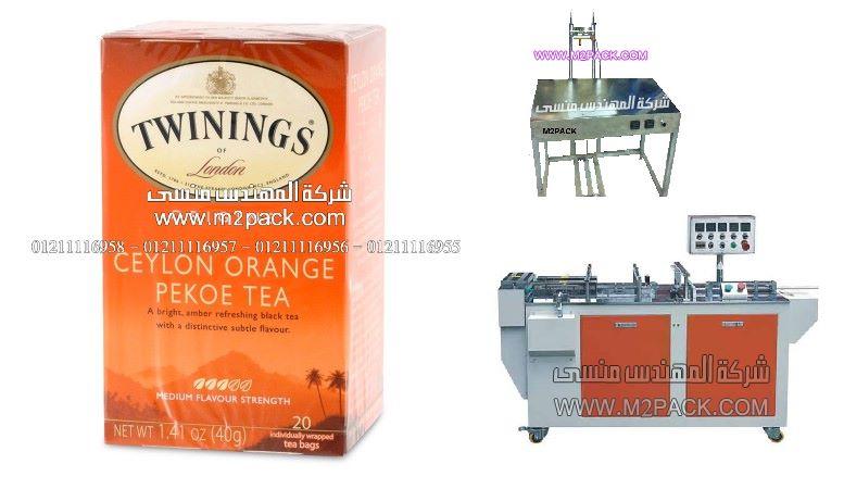 تغليف سلوفان لعلبه الشاي الاخضر من شركه المهندس منسي،افكار تغليف ملفات