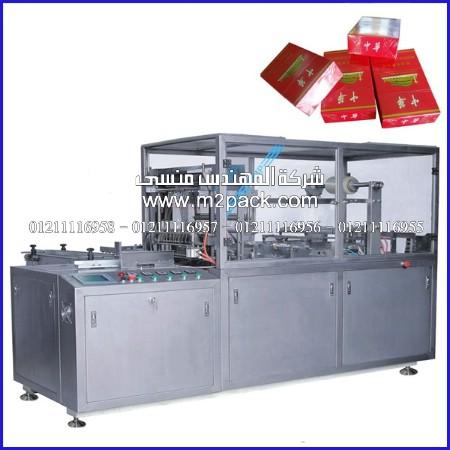 ماكينة سيرفو موتور لسلفنة علب الشاي الصيني الصحي بالسلوفان الشفاف من شركة المهندس منسي