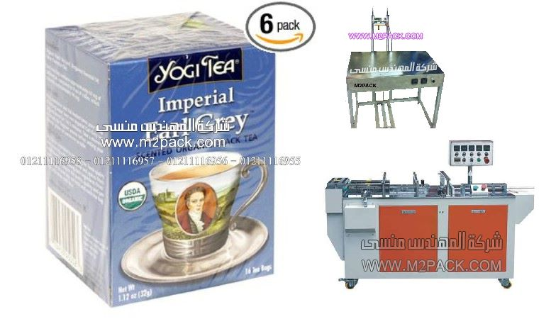 علبة شاي الفطور مغلفة نصف أتوماتيكيا بماكينات المهندس منسي الحديثة