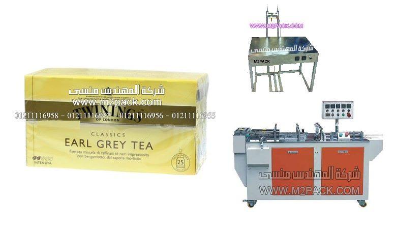 تغليف شفاف للسلوفان لعلب اكياس الشاي الفتله من شركه المهندس منسي،الة تعبئة السكر