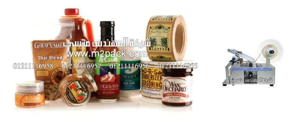 عبوة صلصه ملصوق عليها ليبل من شركة المهندس منسي ، شركات المواد الغذائية فى مصر