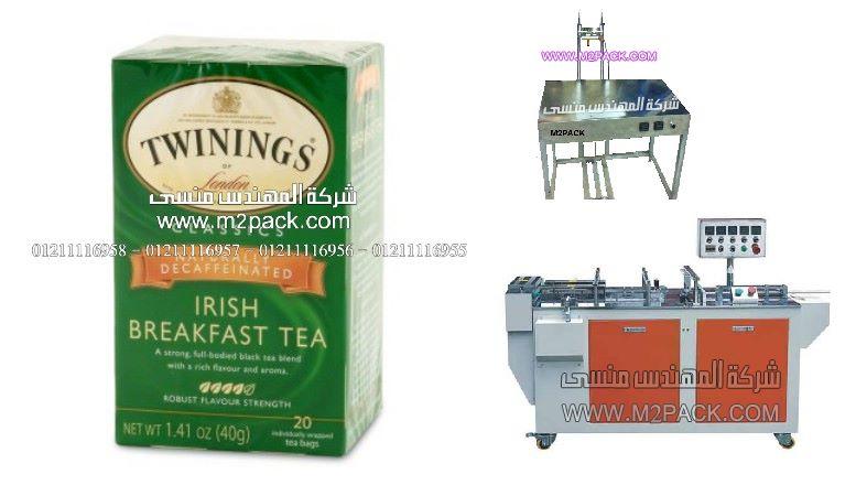 تغليف عبوة الشاي الاخضر الخرز بالسلوفان من شركة المهندس منسي ، تغليف هدية عروس