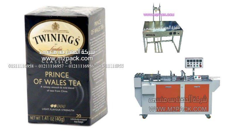 تغليف عبوة الشاي بالسلوفان ثلالثي الابعاد من شركة المهندس منسي ، تغليف هدية مولود