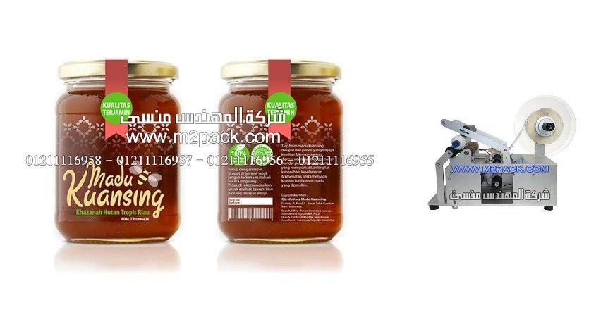 زجاجات عسل النحل ملصقه بليبل مطبوع من شركه المهندس منسي ،أشكال هدايا