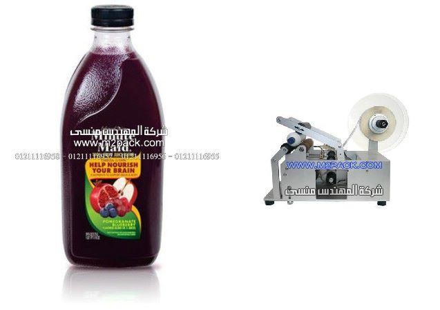 زجاجة عصير رومان بليبل مطبوع لدي شركة المهندس منسي ، تغليف هدية جوال