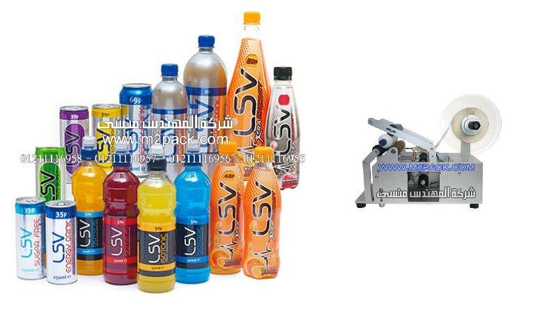 زجاجات عصير كوكتيل بليبل مطبوع لدى شركة المهندس منسي ، تغليف هدايا روعه