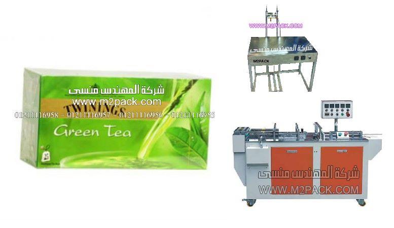 تغليف علبة الشاي الاخضر بالنعناع بالسلوفان من شركة المهندس منسي ، دراسة جدوى مشروع تعبئة وتغليف المواد الغذائية