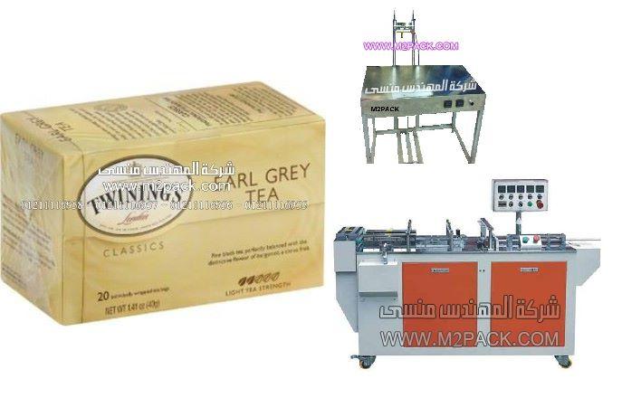 تغليف علبة الشاي الفتلة من شركة المهندس منسي ، دراسة جدوى مشروع توزيع مواد غذائية