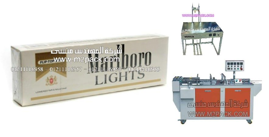 تغليف علبة سجاير بغلاف 3دي ثلاثي الابعاد من شركة المهندس منسي ، دليل مصانع البلاستيك فى مصر