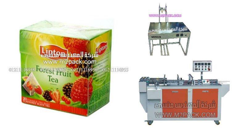 تغليف علبة شاي بالتوت البري بالسلوفان من شركة المهندس منسي ، سعر ماكينة تعبئة وتغليف السكر