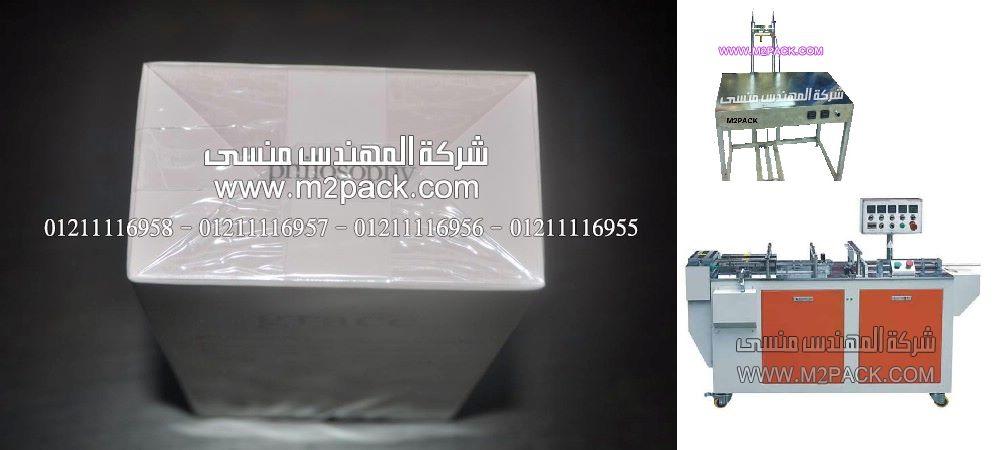 سلفنة علبة لوشن معطر المفارش بطريقة ثلاثية الأبعاد ثري دي لجذب المستهلك من شركة المهندس منسي
