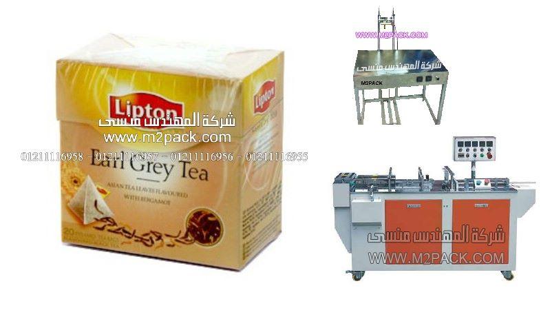 سلفنة علب شاي الفطور الإنجليزي أتوماتيكيا بأعلي سرعة للإنتاج بماكينات المهندس منسي
