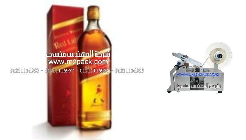 ليبل علي زجاجة زيت الخردل مطبوعة لدي شركة المهندس منسي ام توباك