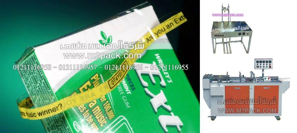 طباعة علي شريط حفظ المنتج من الغش من شركة المهندس منسي
