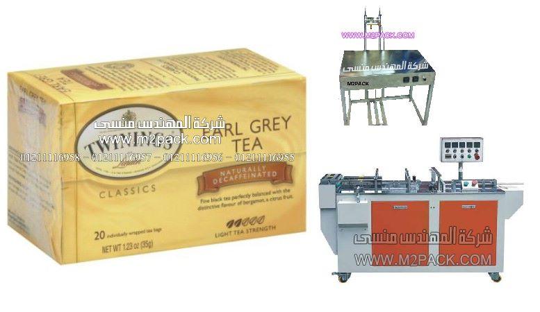 عبوة لتعبئة الشاى الفتله المغلف بالسلوفان من شركة المهندس منسى ، طريقة عمل علب الهدايا