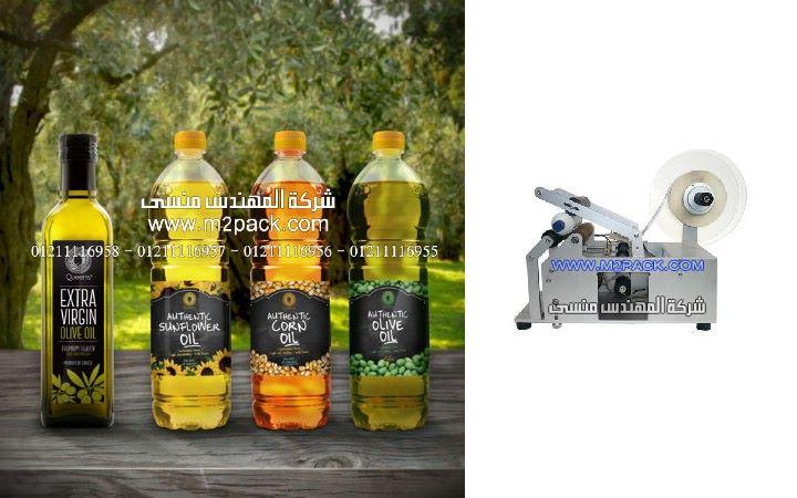 عرض لزجاجات زيت الزيتون ذات ليبل استيكر عالي الجودة من شركة المهندس منسي