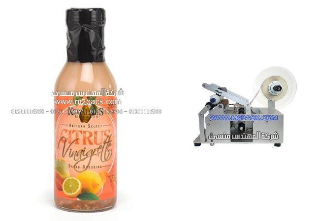 الليبل لزجاجه العصير من شركة المهندس منسى ، طريقة تغليف علب الكرتون