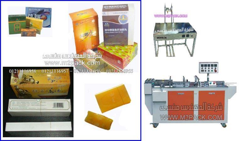 عرض لطريقة تغليف السولفان للممنتجات المختلفة بالمحلات التجارية و السوبر ماركت من شركة المهندس منسي