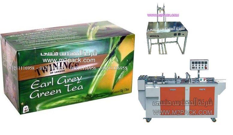 تغليف لعلب باكت الشاي الأخضر بالسولفان لحفظها من العبث و الغش من شركة المهندس منسي