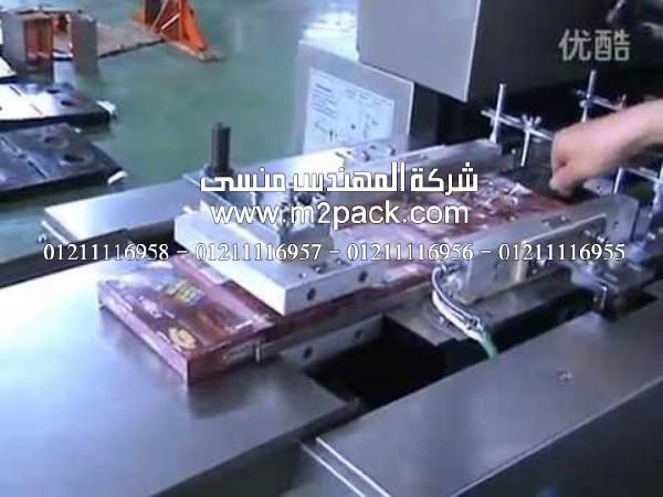 صورة لماكينة تقوم بتغليف العلب بالسوليفان بطريقة ثلاثية الأبعاد عالية الجودة من الاستانلس المقاوم للتآكل من شركة المهندس منسي