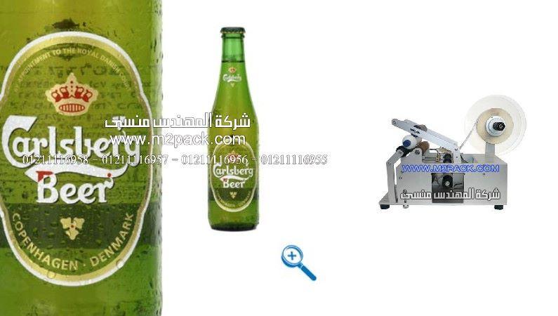 لصق ليبل العلامات الجارية علي المشروبات الغازية من شركة المهندس منسي ، تغليف هديه