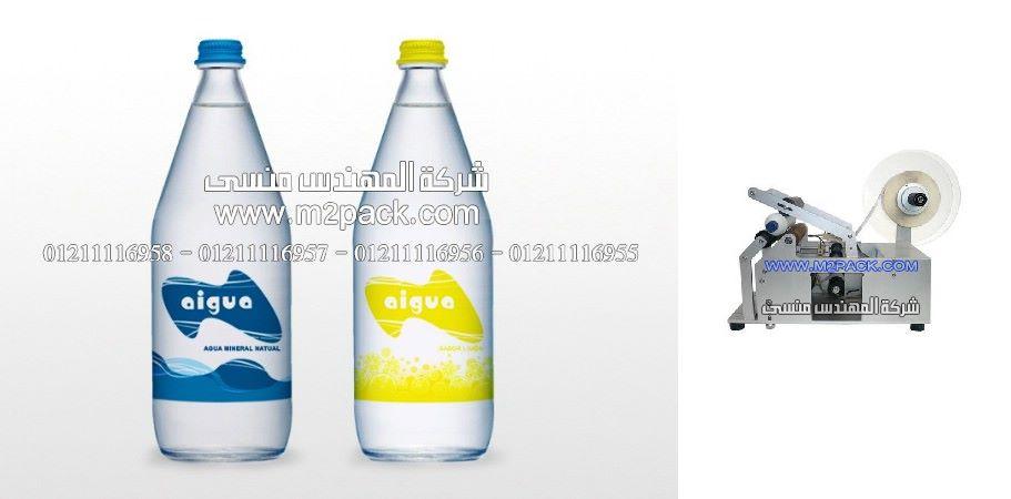 لوجو ليبل علي الزجاجات من شركة المهندس منسي