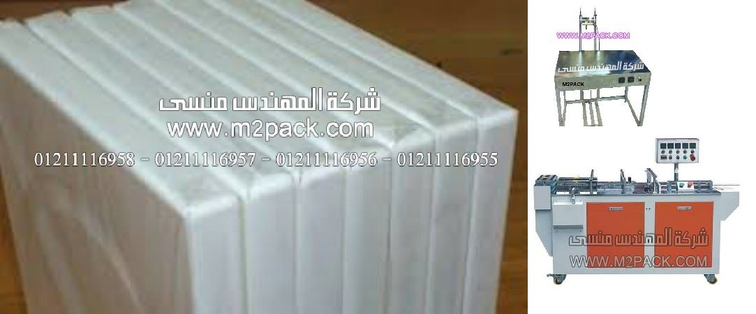 تغليف متين و جيد بالسولفان الشفاف للألواح الكهربائية من شركة المهندس منسي ام توباك