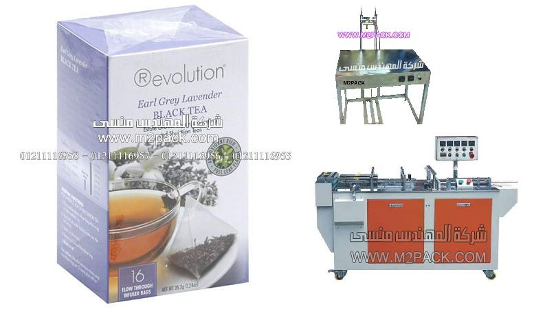 تغليف مشروب الشاي المثلج بالنعناع بالسلوفان من شركة المهندس منسي ، شركات الطباعة والتغليف فى مصر