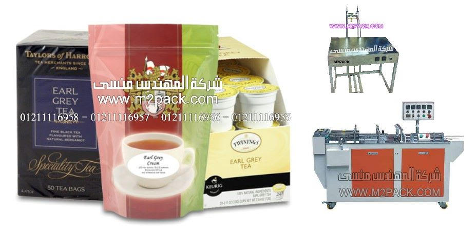 تغليف مميز بالسلوفان الشفاف لعلب القهوة من شركة المهندس منسي ، شركات الكرتون فى مصر