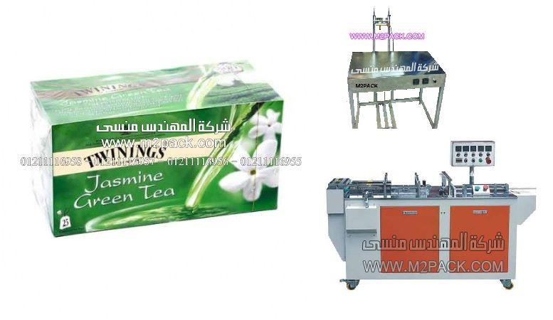 تغليف مميز ثلاثي الابعاد لعلبة الشاي الاخضر بالياسمين من شركة المهندس منسي ، تعبئة مواد غذائية