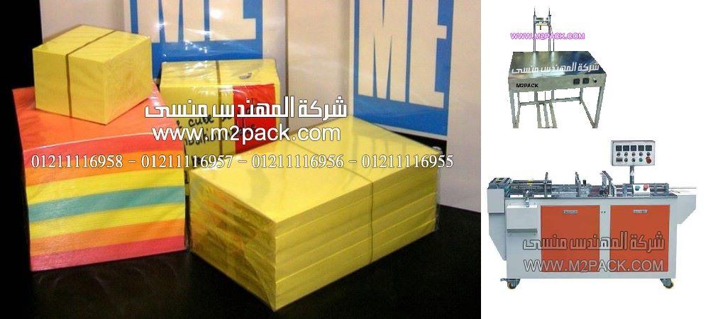 العديد من أشكال الأوراق المكتبية مغلفة بالسولفان الحراري لحمايتها من التراب و التلف بماكينات سلفنة المهندس منسي