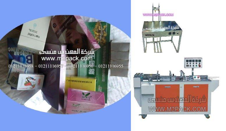 مجموعة من المنتجات المختلفة مغلفة ثري دي بالسولفان من شركة المهندس منسي