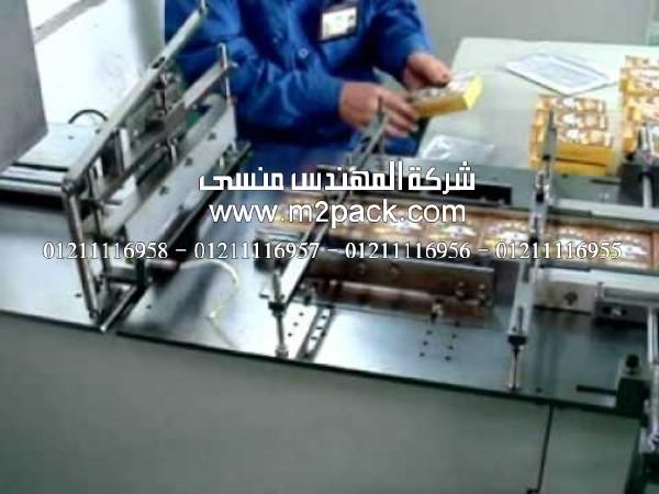 ماكينة نصف أتوماتيك للف ثلاثي الأبعاد بالسوليفان علي المنتجات موديل 801 ماركة المهندس منسي