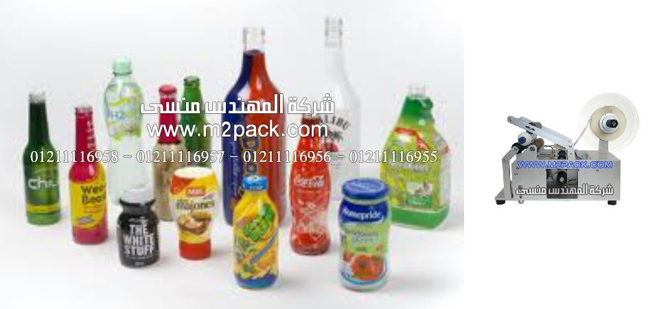 تعبئة وتغليف الزجاجات بالليبل من شركة المهندس منسى ، طريقة تزيين الهدايا