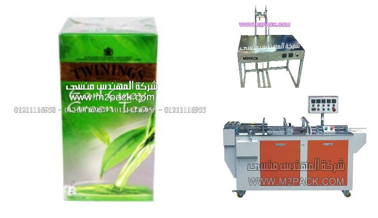 الآن يمكن لمصانع تعبئة الشاي حفظ منتجاتها بتغليفها بالسولفان الحراري من شركة المهندس منسي