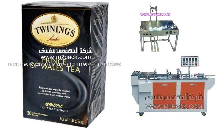 تغليف 3 دي ثلاثي الابعاد لعلب الشاي المستوردة من شركة المهندس منسي ، تغليف جوال