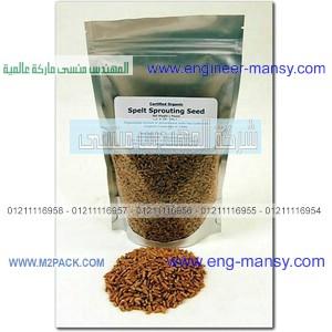 أجود خامات الاكياس لتعبئة البذور والحبوب من شركة المهندس منسي للتغليف الحديث
