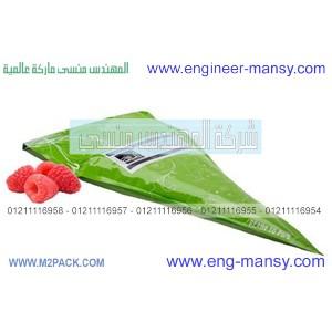 أحدث أشكال أكياس تعبئة الحلوى مقدمة من شركة المهندس منسي