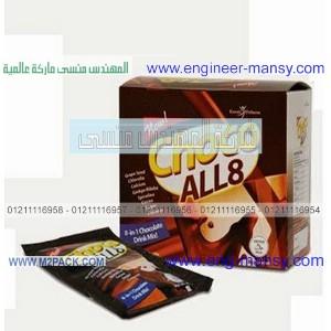 أحدث أشكال أكياس تعبئة الشيكولاته مقدمة من شركة المهندس منسي