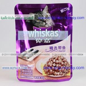 أحدث خامات أكياس تغليف أكل القطط مقدمة من شركة إم تو باك للتغليف الحديث