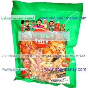 أحدث خامات أكياس حلويات الأطفال مقدمة من شركة إم تو باك للتغليف الحديث