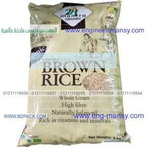 أحدث خامات الأكياس لتعبئة الرز مقدمة من شركة المهندس منسي