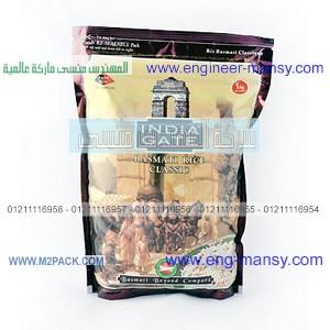 أحدث خامات الأكياس لتعبئة وتغليف الأرز مقدمة من شركة المهندس منسي