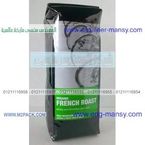 أفضل أنواع أكياس تعبئة بودرالقهوة العربي لدي شركة المهندس منسي للتغليف الحديث